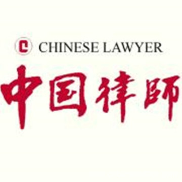 Rank Top Law Firms